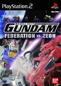 Mobile Suit Gundam : Federation vs. Zeon [2002]