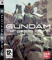 Mobile Suit Gundam: Target in Sight [2007]