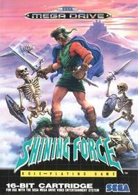 Shining Force #1 [1993]