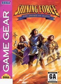 Shining Force II : Sword of Hajya #2 [1994]
