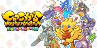 Chocobo's Mystery Dungeon EVERY BUDDY! - eshop Switch