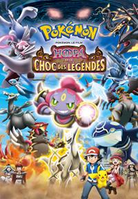 Pokémon, le film : Hoopa et le Choc des Légendes #18 [2016]