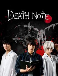 Death Note [2015]