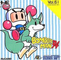 Bomberman '94 [1994]