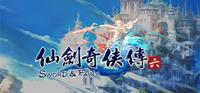 The Legend of Sword and Fairy : Sword and Fairy 6 [2017]