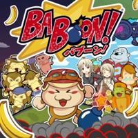 Baboon! [2017]