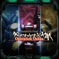 Damascus Gear : Operation Osaka [2018]