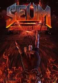 SEUM : Speedrunners from Hell [2016]