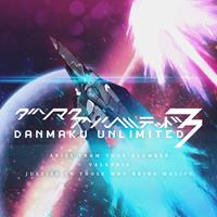 Danmaku Unlimited 3 [2017]