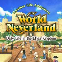 WorldNeverland - Elnea Kingdom [2018]