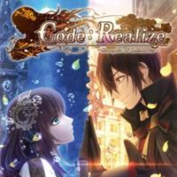 Code : Realize ~Bouquet of Rainbows~ [2018]