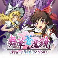 Touhou Project : Azure Reflections [2018]