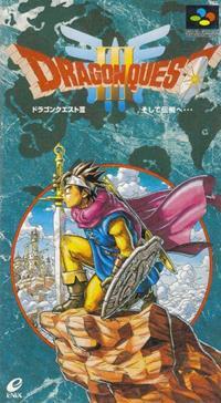 Dragon Quest III #3 [2019]