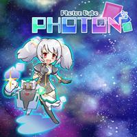 Photon Cube [2018]