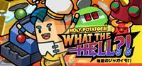 Holy Potatoes! What the Hell?! [2017]