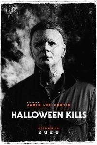 Halloween, la nuit des masques : Halloween Kills [2021]