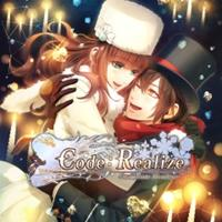 Code : Realize ~Wintertide Miracles~ - PSN
