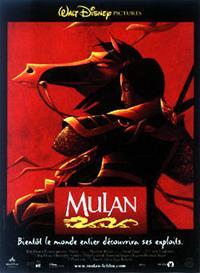 Mulan [1998]