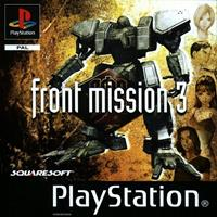 Front Mission 3 [2000]