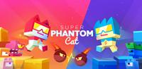 Super Phantom Cat [2019]