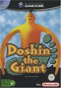 Doshin the Giant - Gamecube