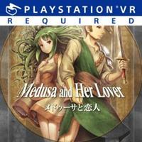 Medusa and Her Lover [2019]
