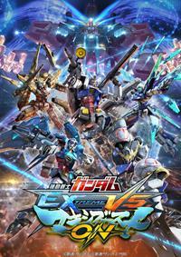 Mobile Suit Gundam Extreme VS. Maxiboost ON [2020]