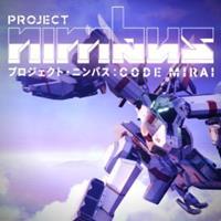 Project Nimbus : Code Mirai [2019]