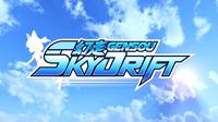 Touhou Project : Gensou Skydrift [2019]