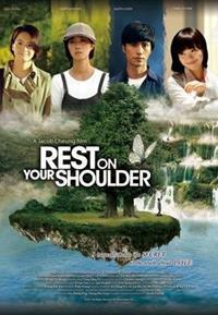 Rest on Your Shoulder [2011]