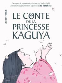 Le conte de la princesse Kaguya [2014]
