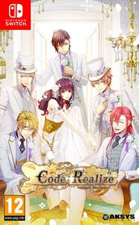Code : Realize ~Future Blessings~ [2020]