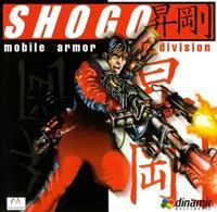 Shogo : Mobile Armor Division [1998]