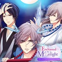 Enchanted in the Moonlight [2020]