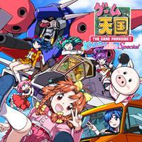 Game Tengoku CruisinMix Special [2017]
