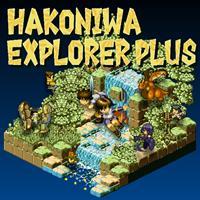 Hakoniwa Explorer Plus [2018]