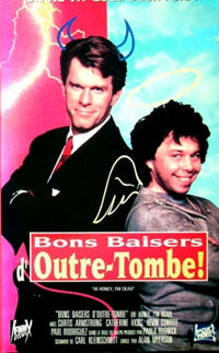 Bons baisers d'outre-tombe [1991]