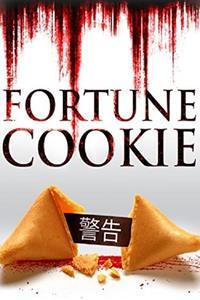 Fortune Cookie [2016]