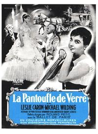 Cendrillon : La pantoufle de verre [1955]