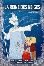 La Reine des neiges [1961]
