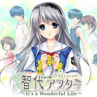 Tomoyo After ~It's a Wonderful Life~ [2016]