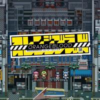 Orangeblood [2020]