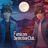 Famicom Detective Club : The Missing Heir & Famicom Detective Club : The Girl Who Stands Behind [2021]