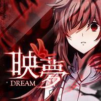 Dream [2020]