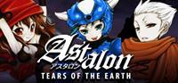 Astalon : Tears of the Earth [2021]