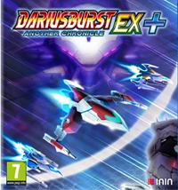 Dariusburst Another Chronicle EX+ [2021]
