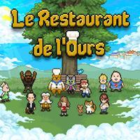 Le Restaurant de l'Ours [2021]