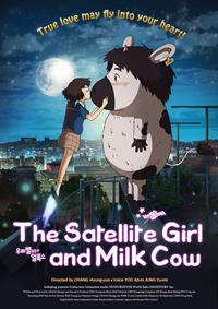 The Satellite Girl and Milk Cow [2015]