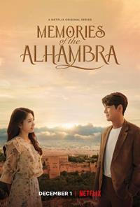 Memories of the Alhambra [2018]