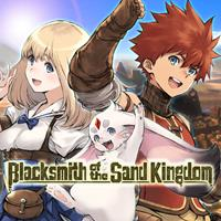 Blacksmith of the Sand Kingdom [2021]